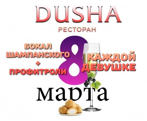 8 марта рязанский пр: