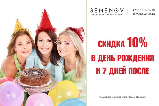 Меню дне рождения самары