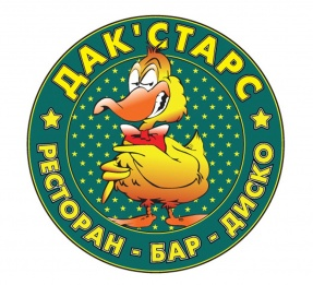 DuckStar's / ДакСтарс