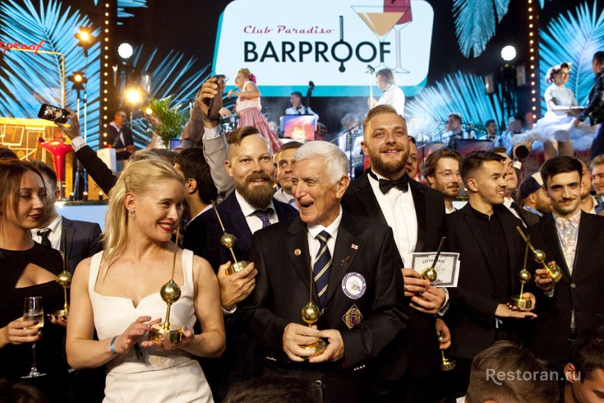 Barproof Awards барная премия